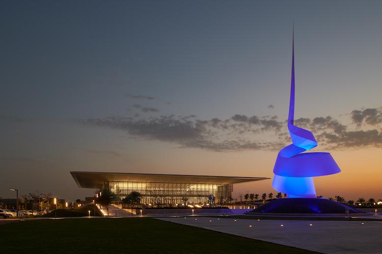 House of Wisdom, Emirati Arabi